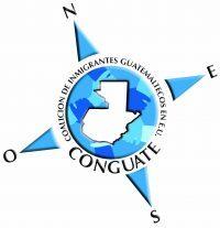 GUATEMALA: CARTA POR CONAMIGUA A LA COMISION DELMIGRANTE